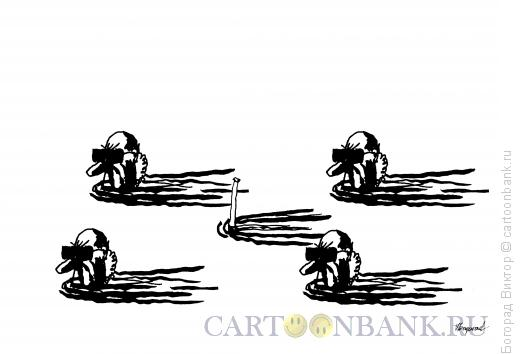Карикатура: Охрана аквалангиста, Богорад Виктор