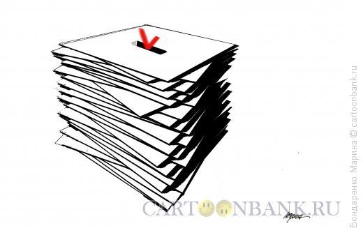 Карикатура: Выборы 2018, Бондаренко Марина