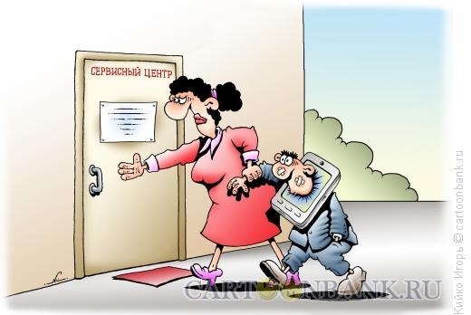 Карикатура: Жертва гаджета, Кийко Игорь