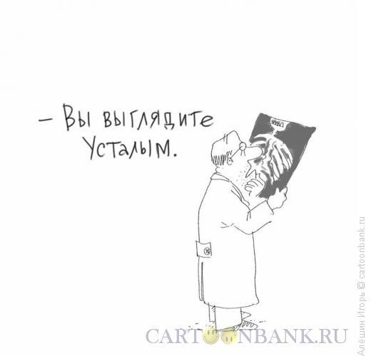 Карикатура: рентгенолог, Алёшин Игорь