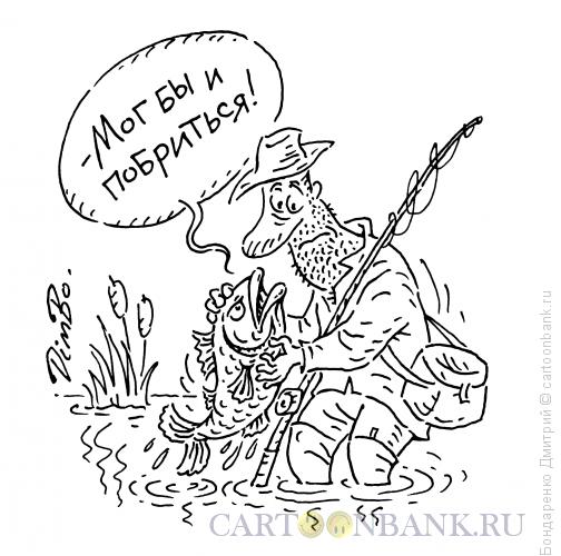 Карикатура: Долгожданное свидание, Бондаренко Дмитрий