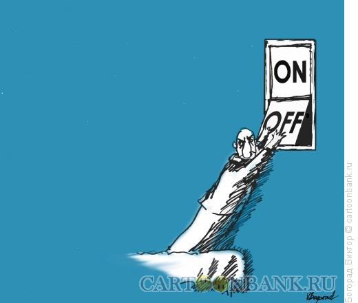 Карикатура: Отход ко сну, Богорад Виктор
