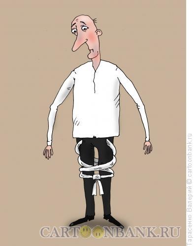 Карикатура: Смирение, Тарасенко Валерий