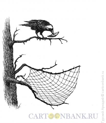 Карикатура: ворона с сыром, Гурский Аркадий
