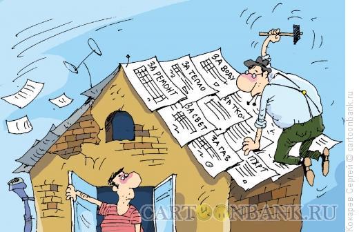 Карикатура: крыша, Кокарев Сергей
