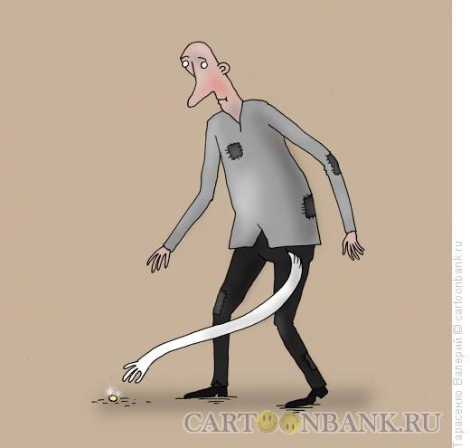 Карикатура: Мелочь, Тарасенко Валерий