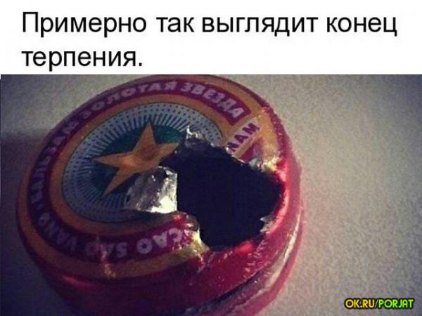 Мем: Хде штопор?, Колобок88