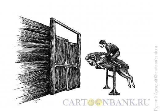 Карикатура: жокей на баране, Гурский Аркадий