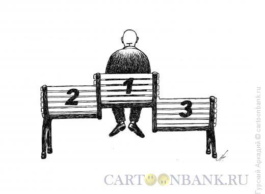 Карикатура: человек на скамейке, Гурский Аркадий