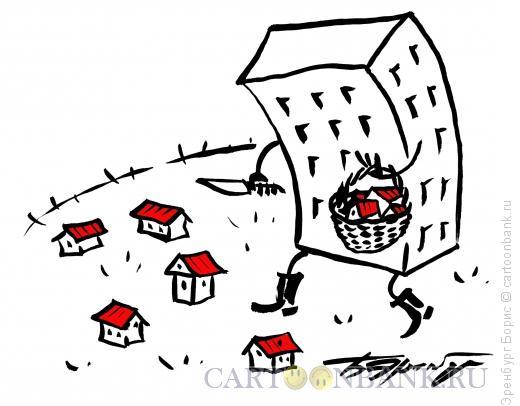 Карикатура: Многоэтажка, Эренбург Борис