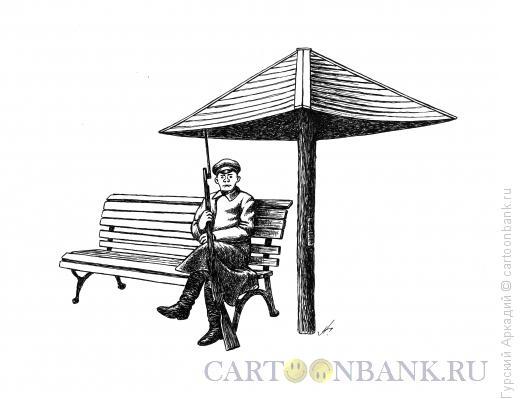 Карикатура: часовой на скамье, Гурский Аркадий