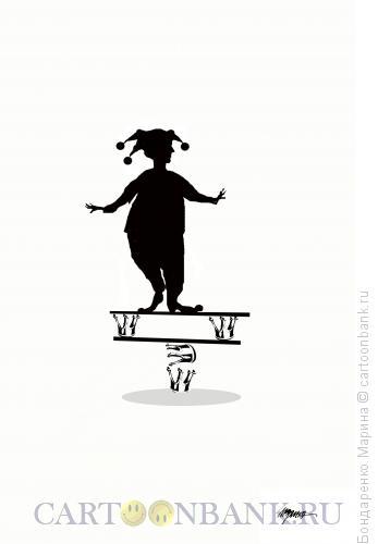 Карикатура: Клоун и Короны, Бондаренко Марина
