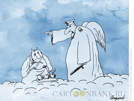 Карикатура: Требование 2, Богорад Виктор