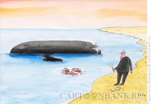 Карикатура: Большой взрыв, Тарасенко Валерий