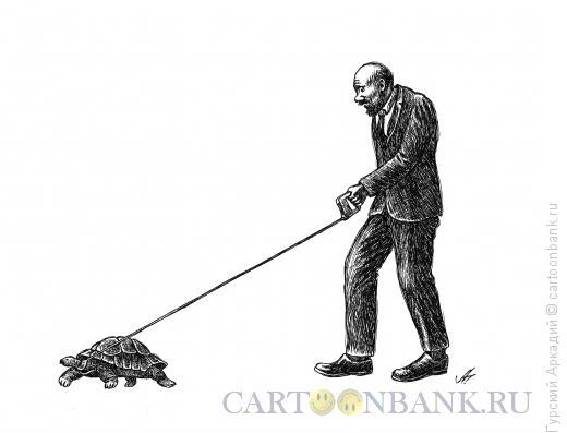 Карикатура: человек с черепахой, Гурский Аркадий