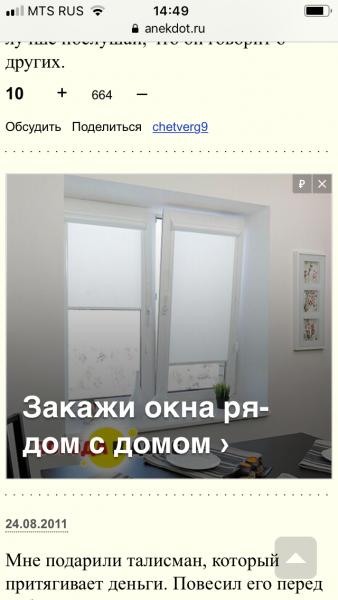 Мем: Нахера мне окна РЯДОМ с домом?, Appenduke