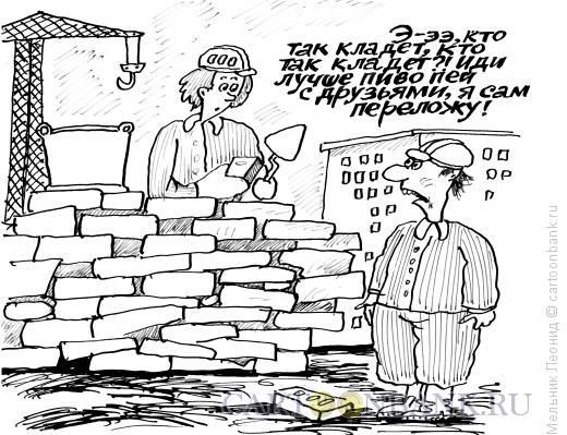 Карикатура: Нерадивый пэтэушник, Мельник Леонид