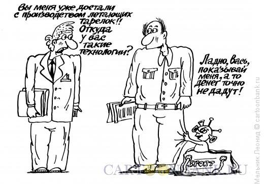 Карикатура: Конструктор, Мельник Леонид