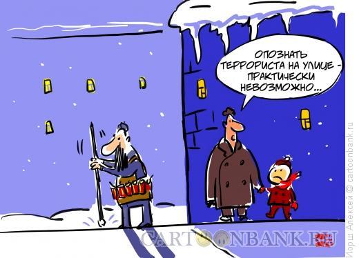 Карикатура: Не узнать, Иорш Алексей