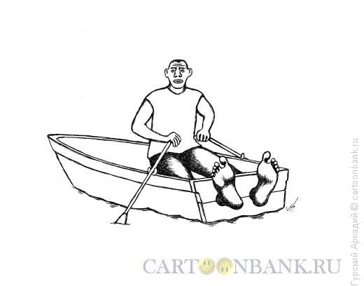 Карикатура: человек в лодке, Гурский Аркадий