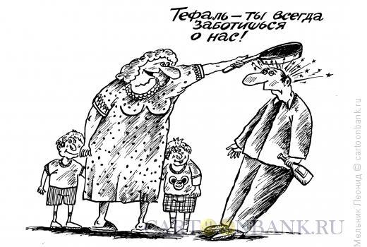 Карикатура: Забота, Мельник Леонид