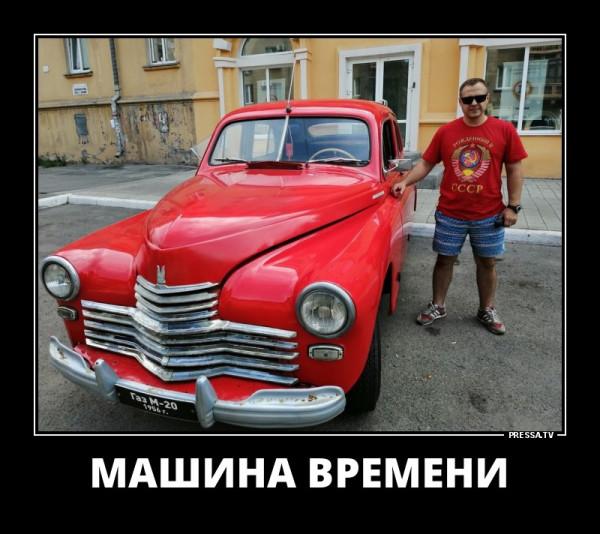 Мем, Комммунист