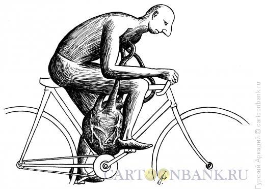 Карикатура: велосипед с сердцем, Гурский Аркадий