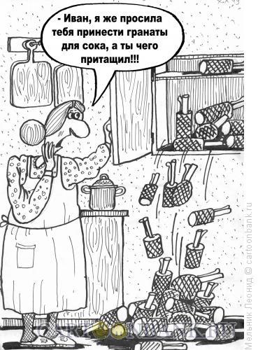 Карикатура: Не те плоды, Мельник Леонид