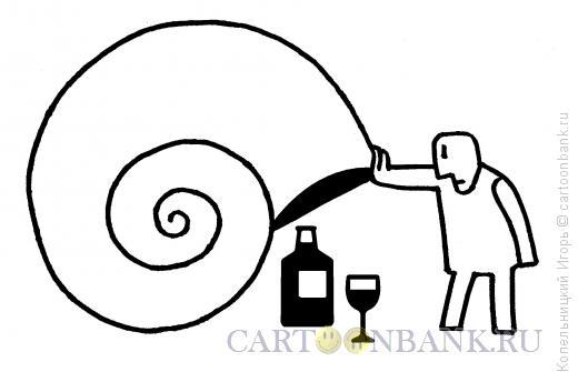 Карикатура: вино и улитка, Копельницкий Игорь