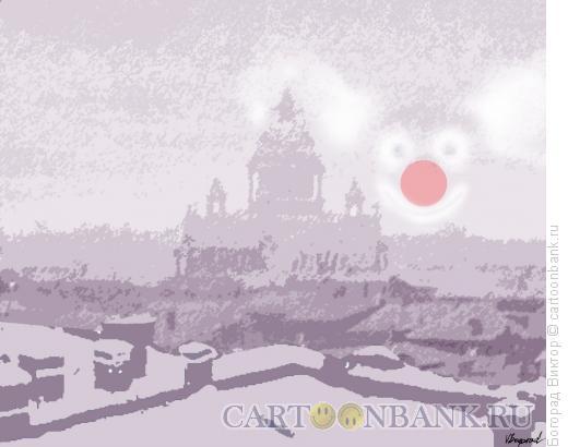 Карикатура: Зимнее утро в Петербурге, Богорад Виктор
