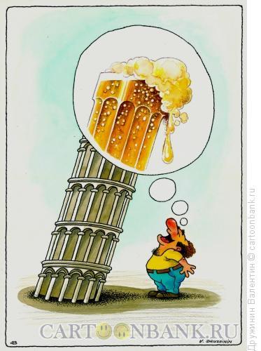 Карикатура: Мечта туриста, Дружинин Валентин
