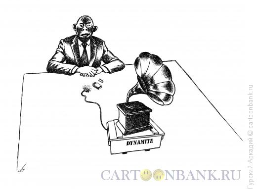 Карикатура: патефон, Гурский Аркадий