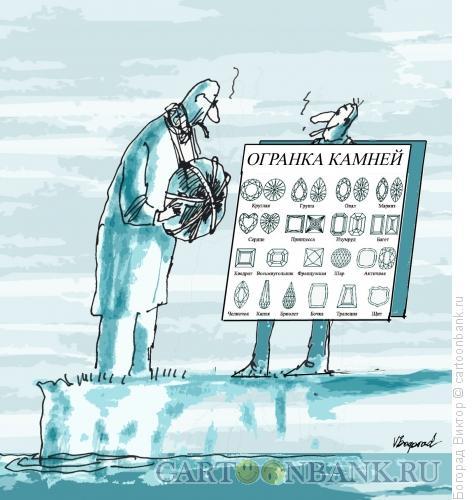 Карикатура: Реклама, Богорад Виктор
