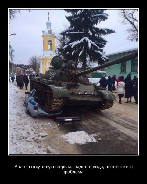 Прикольные картинки про танки и танкистов (17 фото) • Прикольные ... | 600x482