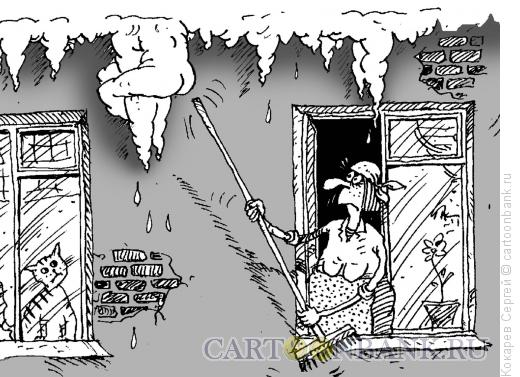 Карикатура: сосули, Кокарев Сергей