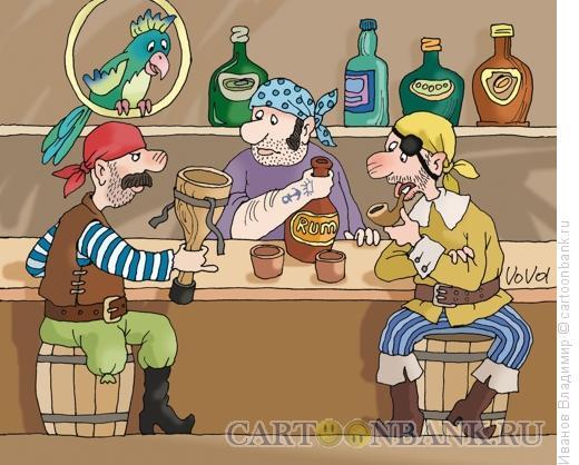 Карикатура: Пиратский бар, Иванов Владимир