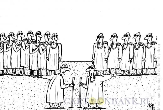 Карикатура: Пути-дороги, Мельник Леонид