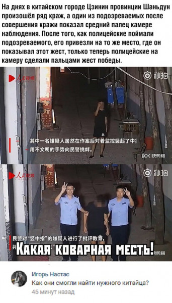 Мем: А кто вам сказал, что это тот самый китаец?, Дед Макар