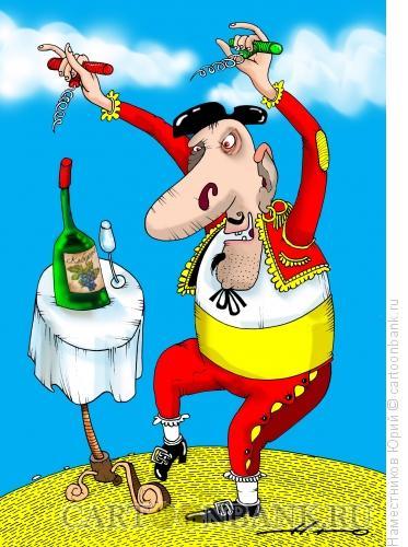 Карикатура: Матадор в свободное от работы время, Наместников Юрий
