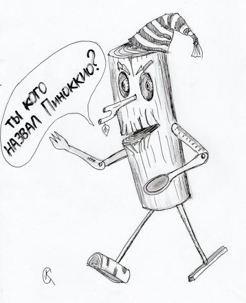 Карикатура: импортозамещение, Каменев Александр