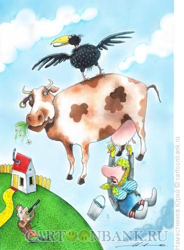 Карикатура: Корову украли!!!, Наместников Юрий