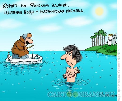 Карикатура: Курорт, Воронцов Николай