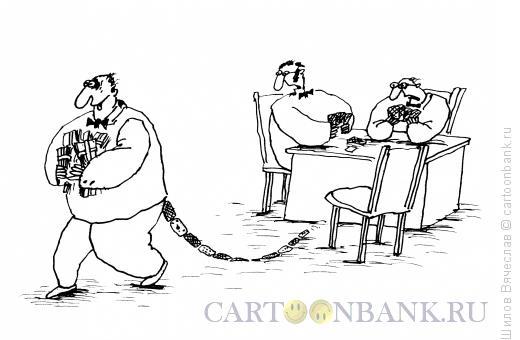 Карикатура: Шулер, Шилов Вячеслав