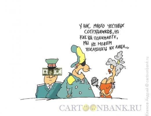 Карикатура: Интервью, Климов Андрей