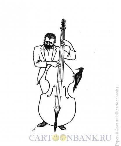 Карикатура: контрабас, Гурский Аркадий