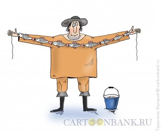 Карикатура: Ловец корюшки, Тарасенко Валерий