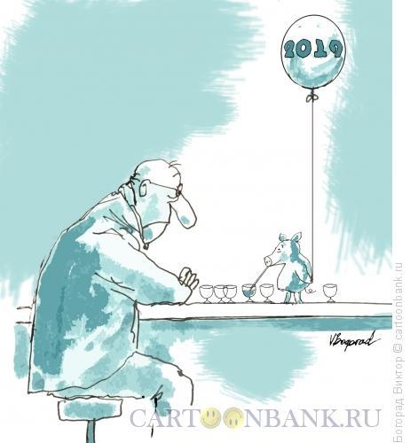 Карикатура: Нахальный 2019, Богорад Виктор