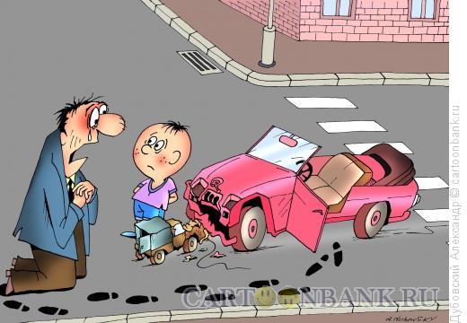 Карикатура: авария, Дубовский Александр