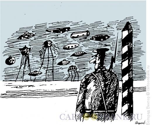Карикатура: Граница на замке, Богорад Виктор