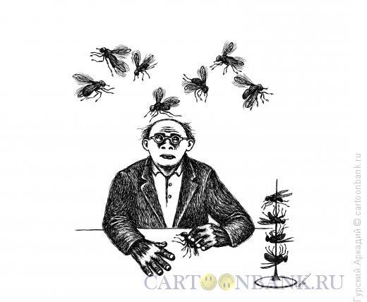 Карикатура: человек и мухи, Гурский Аркадий
